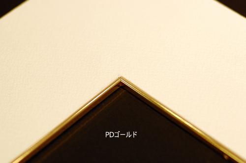 PDゴールド
